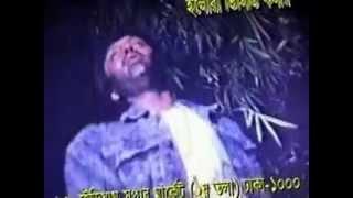 Amare Tuy Prem Shikhaiya- Andru Kishor.RaDiO bg24