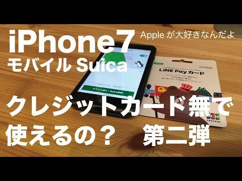 Iphone7 ケース マーベル | トリーバーチ iphone7 ケース 財布型