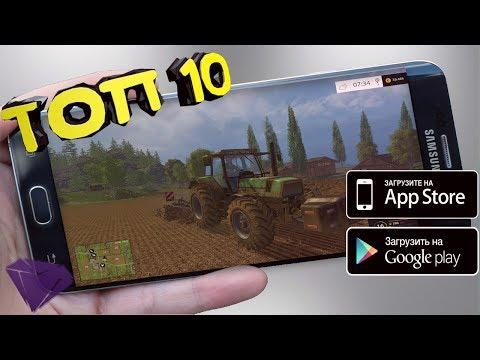Топ 10 симуляторов для iOS, android + Ссылки