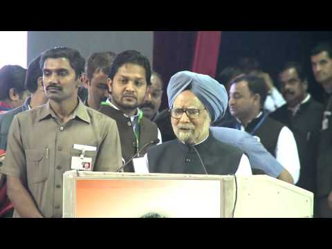 Former PM Dr. Manmohan Singh speech at the 98th birth anniversary celebrations of Indira Gandhi