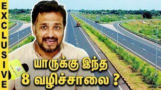 யாருக்கு இந்த 8 வழிச்சாலை | Piyush Manush Expose the salem 8 way road Project