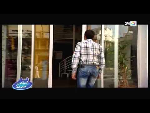 Episode du 05 Janvier de Kan Kalab Aala Khadma