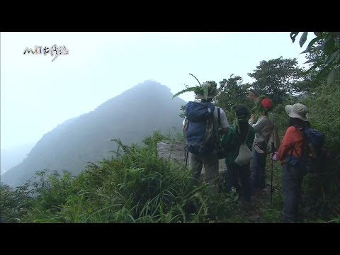MIT台灣誌-20150125 EP 658 重拾失落的族群記憶 在悲傷的巴達因 射鹿部落