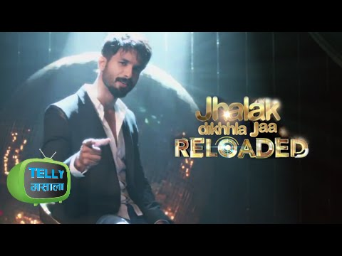 Jhalak Dikhla Ja Reloaded - Shahid Kapoor Promo Out! -Watch Now!