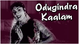 Odugindra Kaalam Full Song | நிச்சய தாம்பூலம் | Nichaya Thaamboolam Video Songs | Sivaji Ganesan