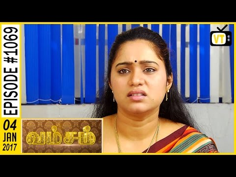Vamsam - வம்சம் | Tamil Serial | Sun TV |  Epi 1069 | 04/01/2017 thumbnail