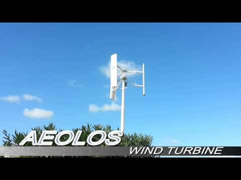 5000w Vertical Wind Turbine - AEOLOS 10kw Vertical Axis Wind Turbine