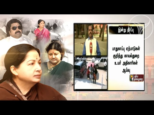 A special debate on the various aspects of Jayalalithaa's case from different perspectives