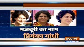 Priyanka Gandhi Vadra formally enters politics, will she contest election from Varanasi?