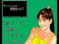 動画 【 脱衣麻雀 】 スーパーマル禁版 Super Marukin-Ban