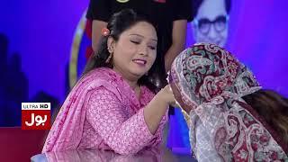 Game Show Aisay Chalay Ga -12th November 2017 | Full Episode