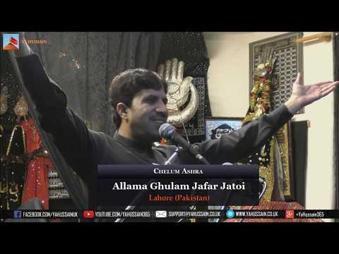 Chelum Night | 19th Safar 1439 | 2017 - Allama Ghulam Jafar Jatoi (Lahore) - Northampton (UK)