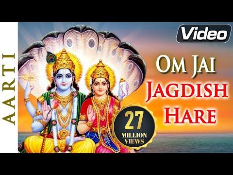 Om Jai Jagdish Hare Aarti | ओम जय जगदीश हरे आरती | Bhakti Songs