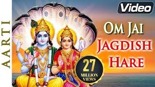 download lagu Om Jai Jagdish Hare Aarti   In Hindi gratis