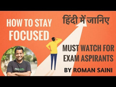 How to Stay Motivated - डटे कैसे रहें ? By Roman Saini
