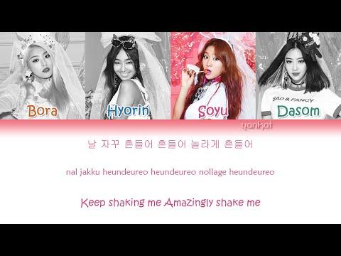 SISTAR (씨스타) - SHAKE IT (Color Coded Han|Rom|Eng Lyrics) | By YankaT