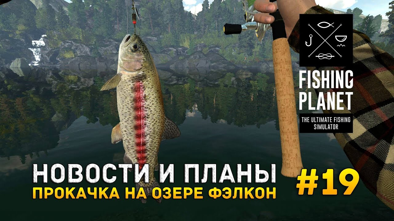Fishing game рыбалка с удочкой