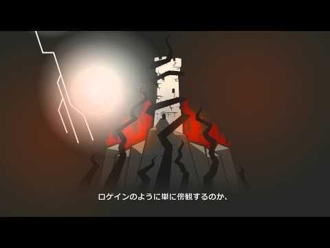 イジ ドラゴン ション 攻略 エイジ インク 【ドラゴンエイジ:インクイジション】座して待つ