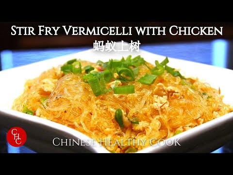 Stir-Fried Vermicelli with Chicken