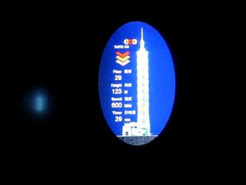 Worlds Fastest Elevator Taipei 101