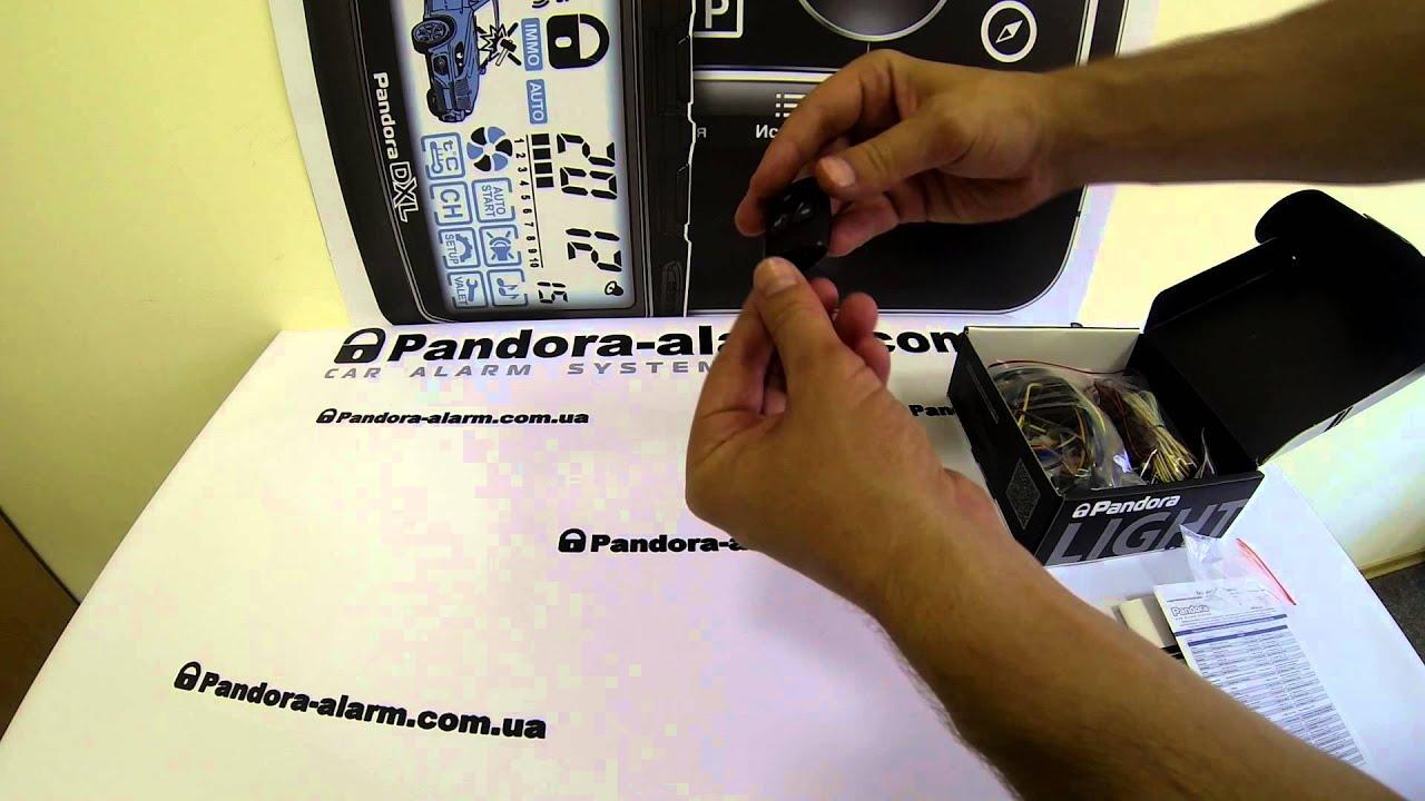 Сигнализация пандора на октавию 3 17 фотография