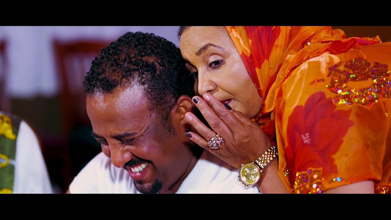 Our Unity for Ethiopia - ለአንድነታችን እኛም ላገራችን በአንድ ብራችን! ፍቅር ያሸንፋል!