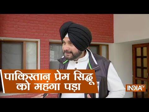 Kapil Sharma Show Drops Sidhu For Advocating Talks With Pakistan thumbnail