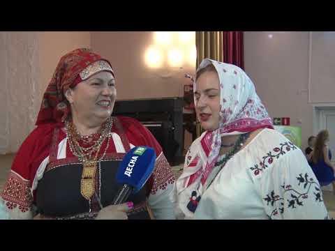 Десна-ТВ: День за днем от 20.05.2019