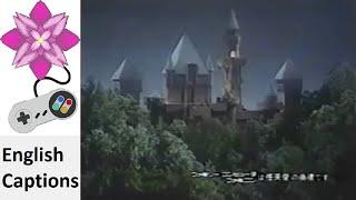 (1986) The Maze Suite: Milon's Great Adventure (Milon's Secret Castle) (English captions available)