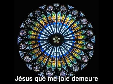 Бах Иоганн Себастьян - Jesus que ma joie demeure