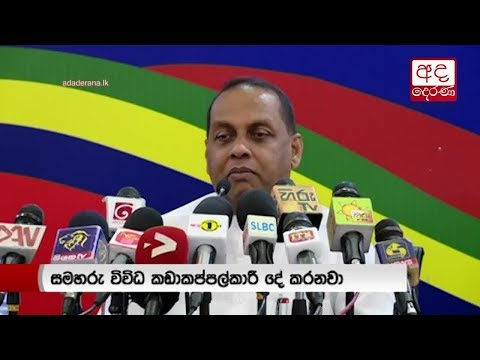 slfp has only rs.300|eng