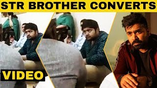 STR Brother Converts To Islam