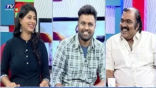 Special Live Show With Aatagadharaa Siva Movie Team | Uday Shankar | Chandra Siddartha