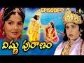 విష్ణు అన్వేషణలో ధృవుడు | Vishnu Puranam Telugu Episode 2 | Sri Balaji Video