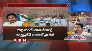 YS Jagan Political Strategy Behind Statewide Band