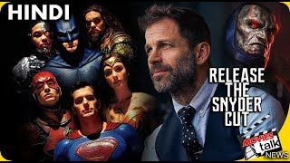 Justice League Zack Snyder Cut Some Sad Updates [Explained In Hindi]