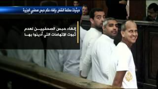 إعادة محاكمة صحفيي قناة الجزيرة المعتقلين بمصر
