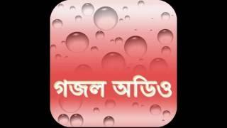 চোখে পানি আসার মত বাংলা গজল। বিদায় বেলা মা।New Bangla Gajol...2016...শিল্পি--মাহাবুব। tipumahabub