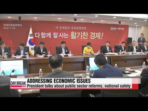President Park highlights deregulation in revitalizing Korean economy