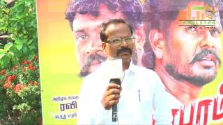 Suresh Nachathra At Eganapuram Movie Team Interview