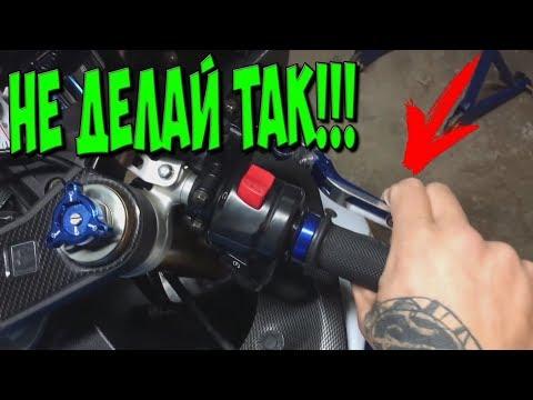 Заклинило передние Тормоза на Мотоцикле Я в ШОКЕ !!!
