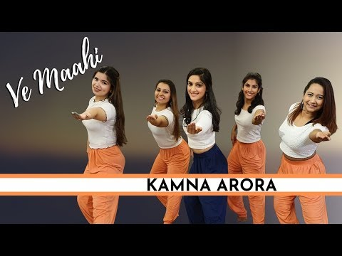 Download Lagu  Ve Maahi I Kesari I Arijit Singh I Asees Kaur I Kamna Arora Choreography Mp3 Free