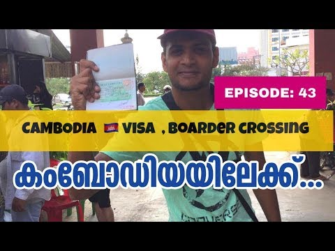 KERALA to SOUTH EAST ASIA HITCH HIKING // EP 43  // WELCOME TO CAMBODIA 🇰🇭 thumbnail