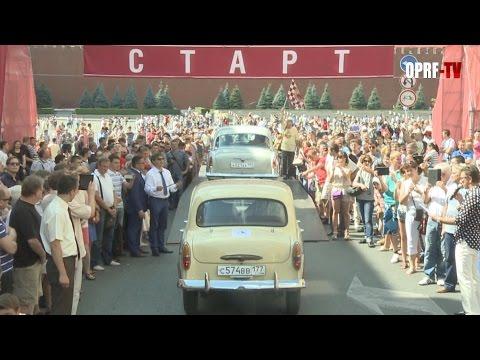 Ретро-авторалли в Москве