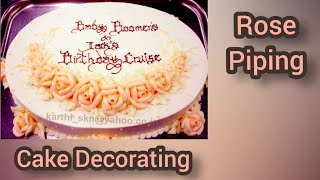 simple cake decoration - KARTIST