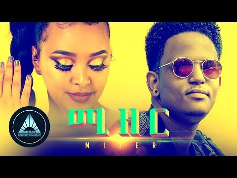 Robel Michael - Mizer - New Eritrean Music 2018 thumbnail