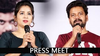 Napoleon Movie Press Meet  | | Anand Ravi | Komali | Ravi Varma | Latest Telugu Movie Trailers 2017