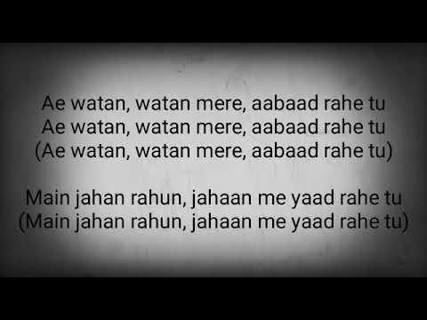 Download Lagu  Ae watan - s /Raazi/sunidhi chauhan/Gulzar Mp3 Free