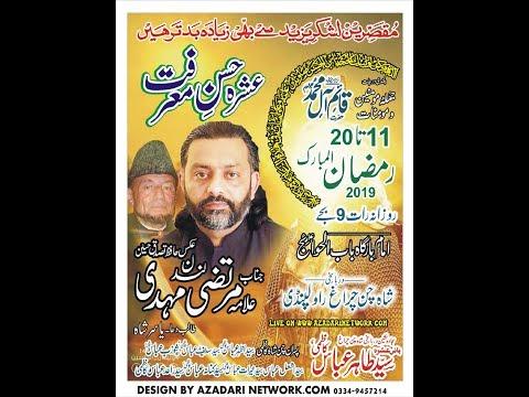 Live  Ashra Mjalis 11 to 20 Ramzan Darbar shah chan chargh Rawapindi 2019