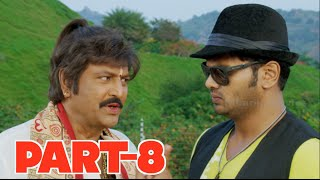 Pandavulu - Pandavulu Pandavulu Tummeda Telugu Full Movie P8 - Mohan Babu, Manchu Vishnu, Manchu Manoj, Hansika